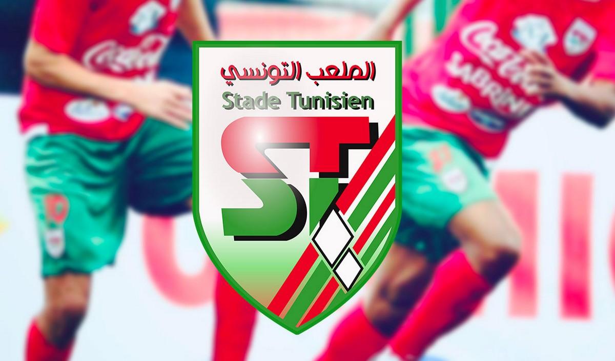 الملعب التونسي يغادر رسميا الرابطة المحترفة الأولى