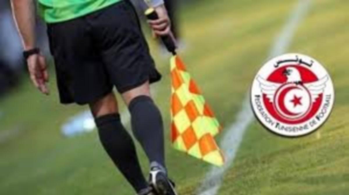 كرة القدم... القائمة الدولية للحكام 2021