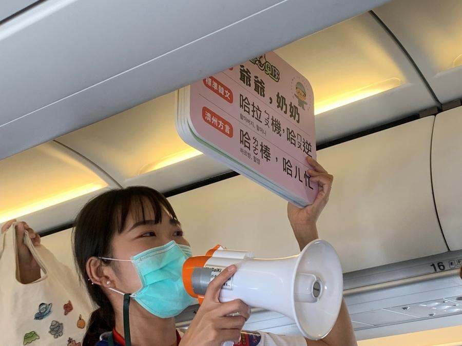 دراسة حديثة.... تباعد المسافرين الجويين لن يحميهم من انتقال عدوى «كورونا»