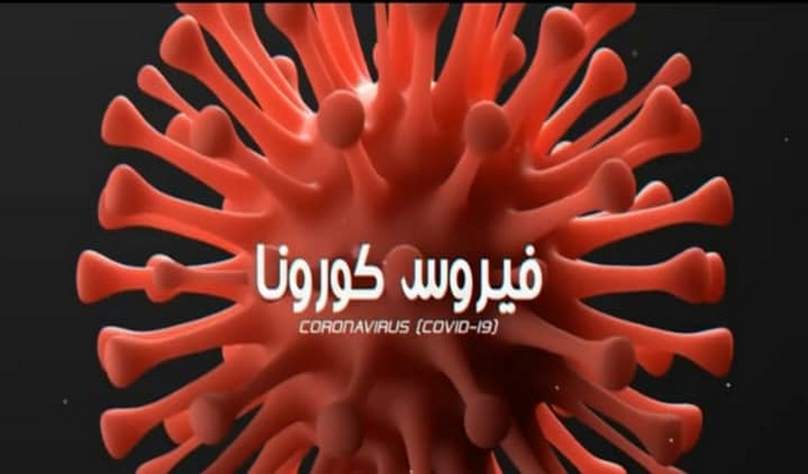 صفاقس : وحدة كوفيد بمستشفى جبنيانة تستقبل أول المصابين