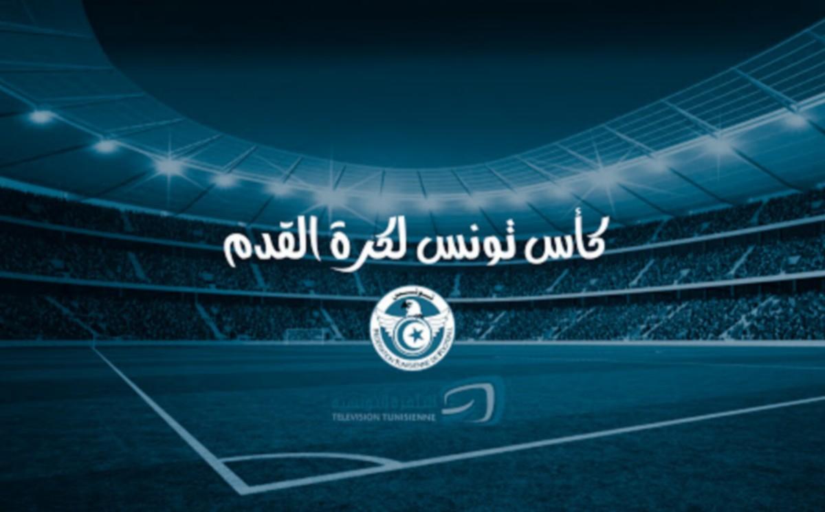 الدور  نصف  النهائي  لكاس  تونس : النادي  الصفاقسي يواجه  اتحاد المنستير