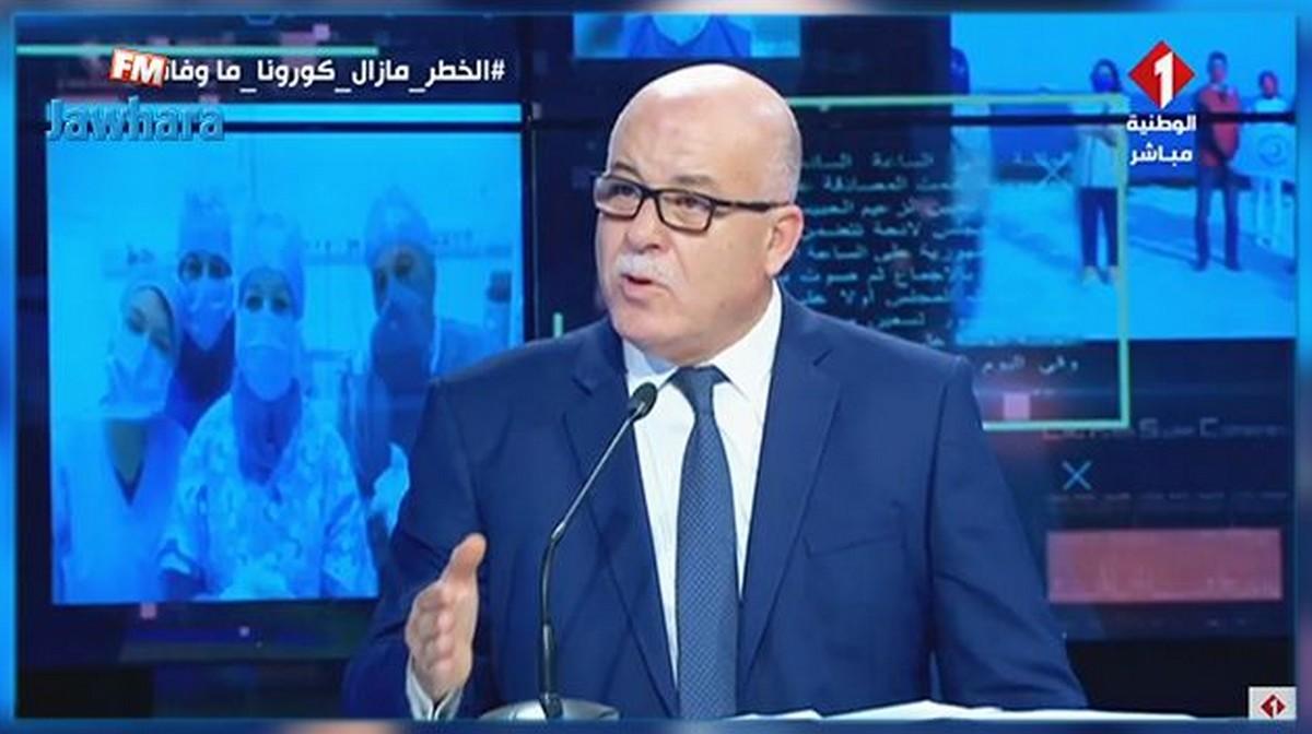 """وزير الصحة لأعضاء اللجنة العلمية: """"تونس أمانة في رقبتنا الكل"""""""