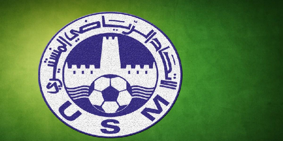 الاتحاد المنستيري يضع تذاكر مباراة الرجاء على ذمة جماهير النادي