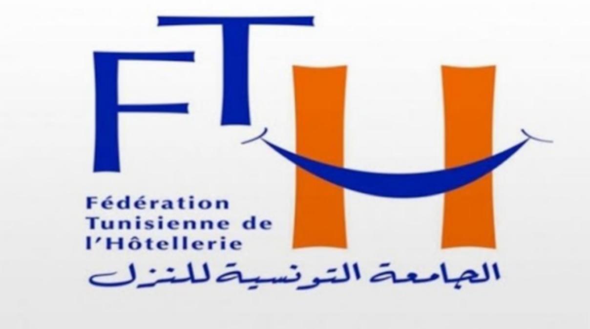 """الجامعة التونسية للنزل: """"لقد بَلَغَ السَّيْلُ الزُّبَى"""""""