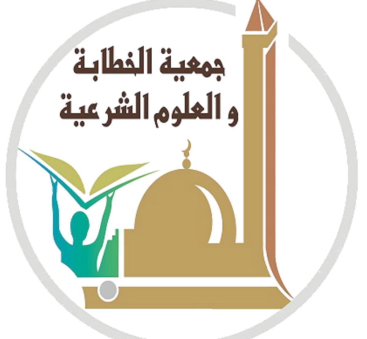 صفاقس: جمعيّة الخطابة والعلوم الشرعيّة تعبر عن تفاجُئِـها من قرار تعليق صلاة الجمعة