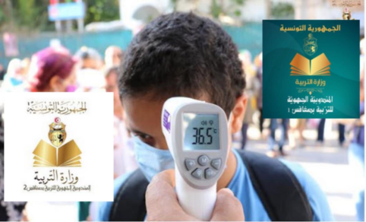رئيس جمعية طب الأطفال: لا علامات لتزايد إصابات كورونا في صفوف الأطفال