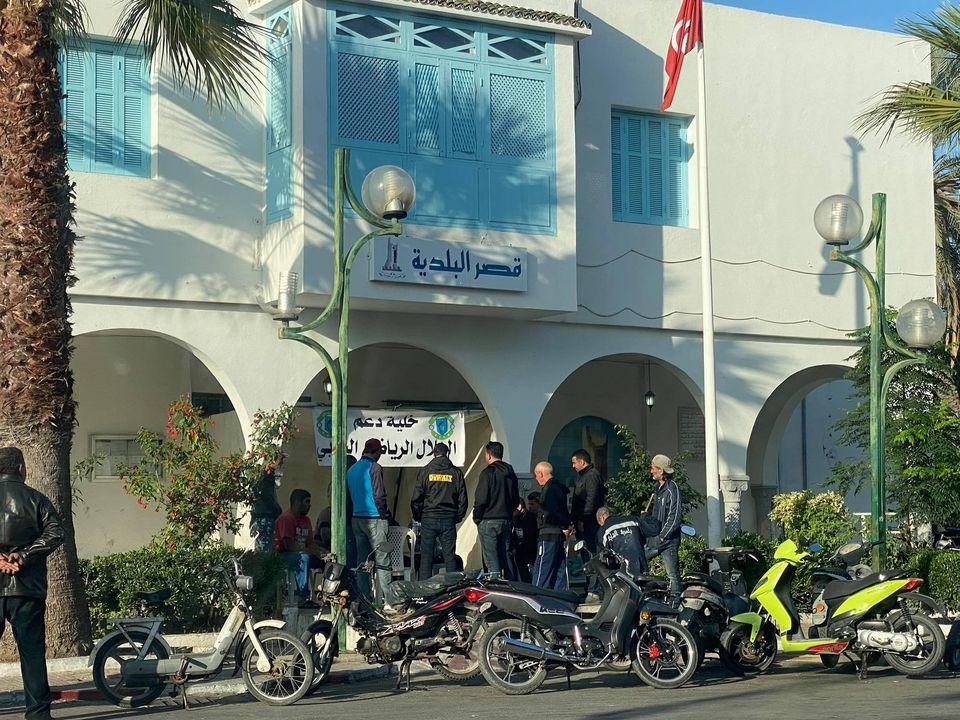 إضراب عام قطاعي احتجاجا على قرار تعليق نشاط جمعية الهلال الشابي
