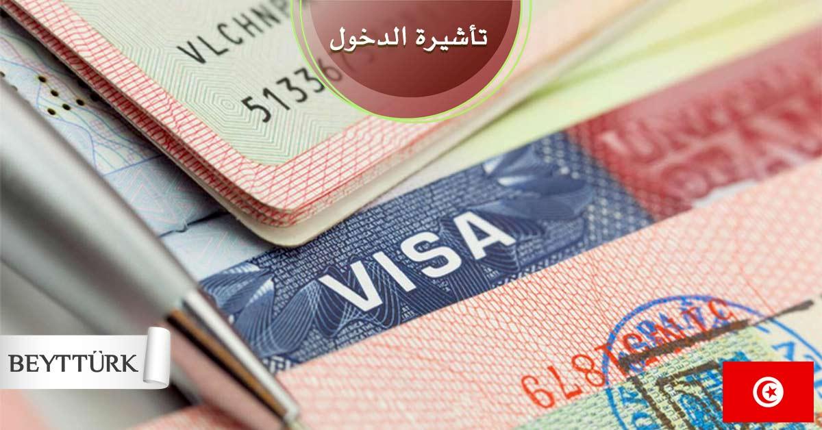 الإمارات تعلق منح تأشيرات لمواطني 13 دولة معظمها عربية من بينها الجزائر وتونس