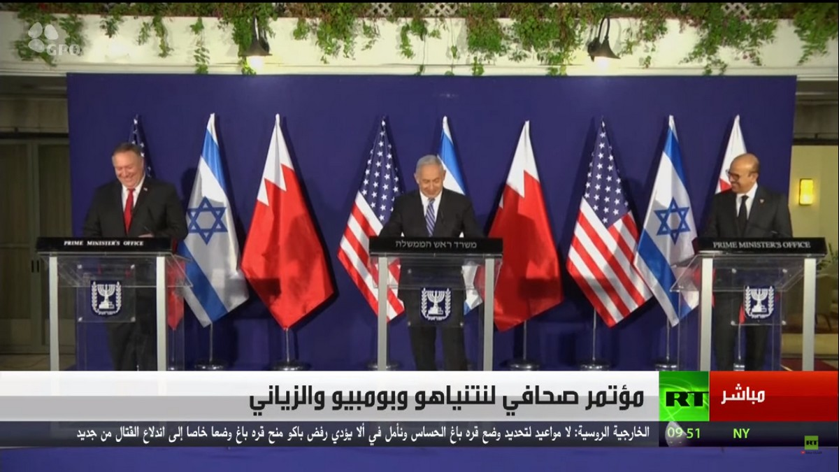 نتنياهو والزياني وبومبيو يشيدون باتفاق السلام بين البحرين وإسرائيل