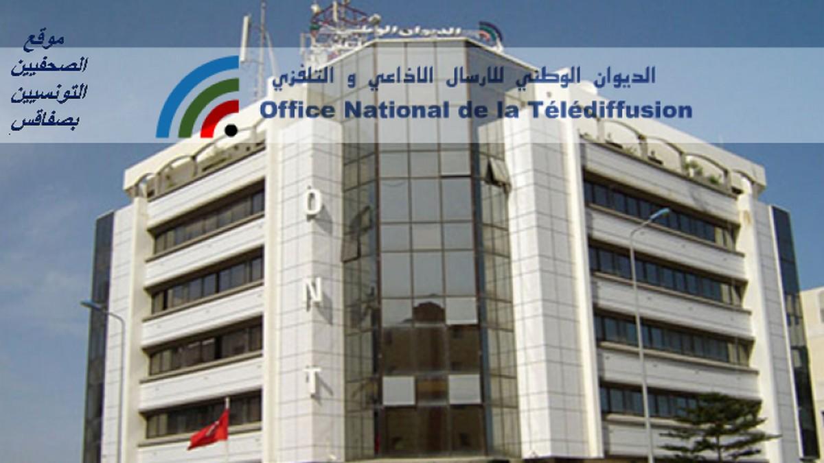 إلغاء إضراب أعوان الديوان الوطني للإرسال الإذاعي والتلفزي