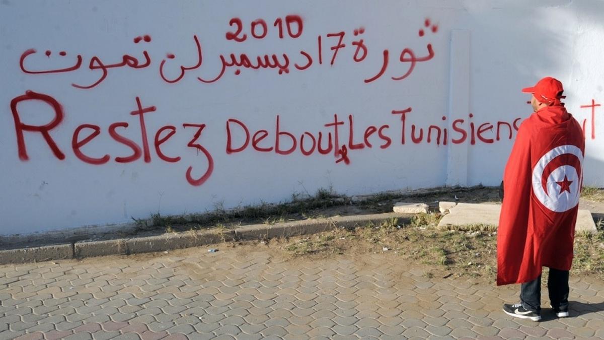 اليوم  الذكرى العاشرة للثورة