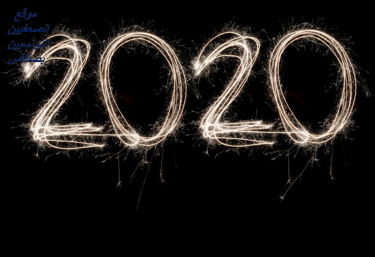"""مجلة """"تايم"""" الأمريكية: 2020 أسوأ سنة على الإطلاق!"""