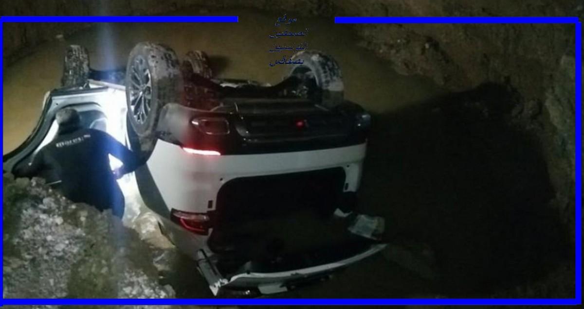 العثور على جثّة داخل سيارة الشاب المفقود: الداخلية تنشر التفاصيل