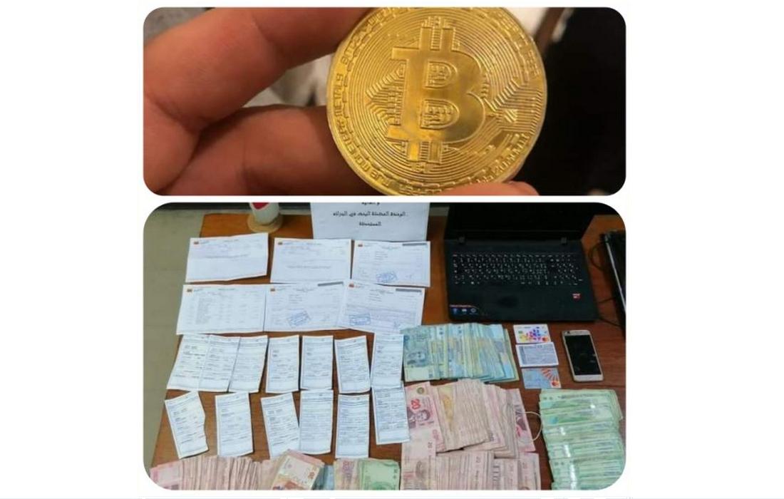 الإطاحة بشبكة مختصة في تهريب الأموال والإتجار بالعملة الإفتراضية
