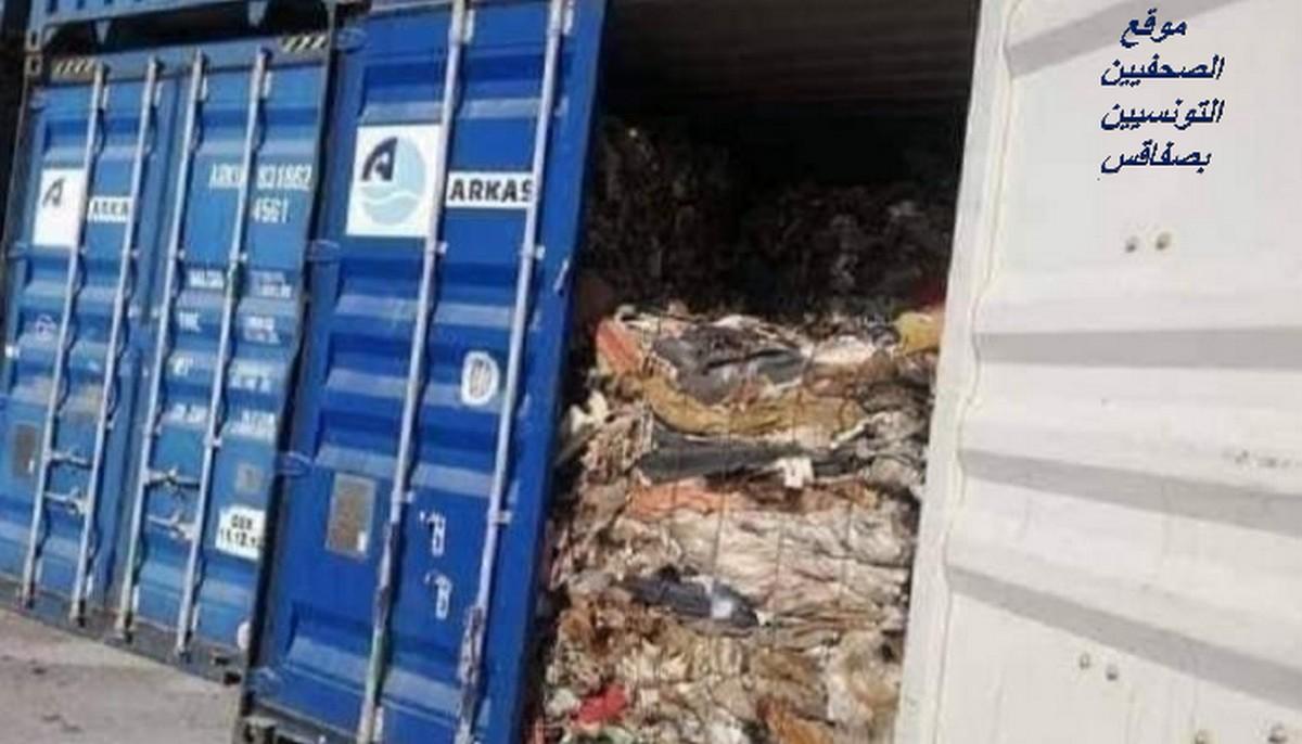 نابل: فتح تحقيق إثر ردم نفايات إيطالية ونفايات طبية مجهولة المصدر بمصب الرحمة