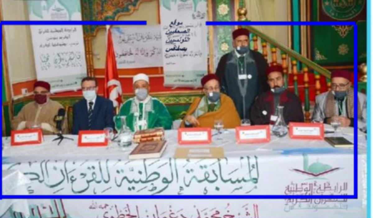 وزير الشؤون الدينية يفتتح المسابقة الوطنية للقرآن الكريم