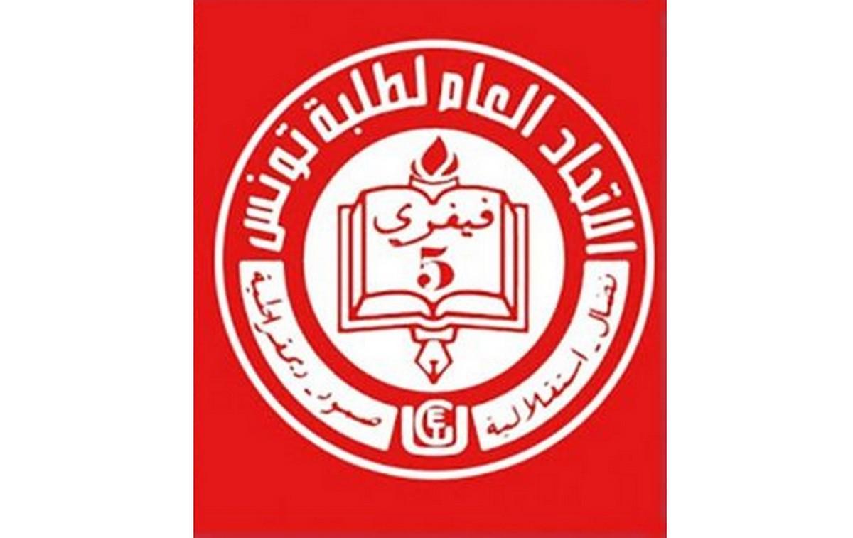 الاتحاد العام لطلبة تونس يعرب عن رفضه لآلية التدريس عن بعد