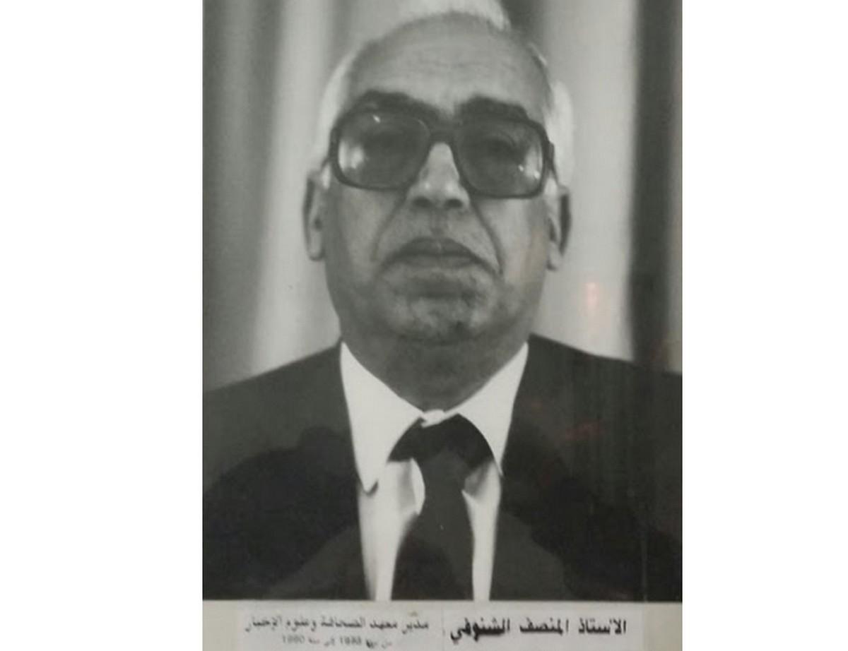 الموت يغيب المنصف الشنوفي، ثاني مدير لمعهد الصحافة وعلوم الإخبار