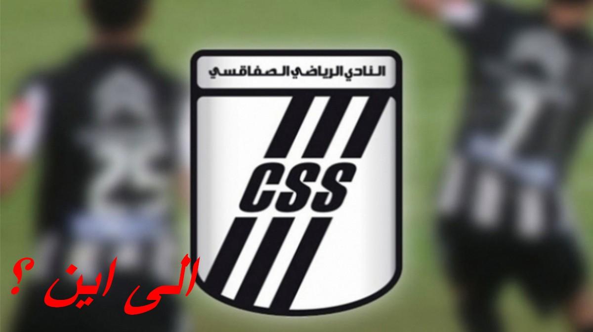 النادي  الرياضي الصفاقسي مريض…حافظ كسكاس