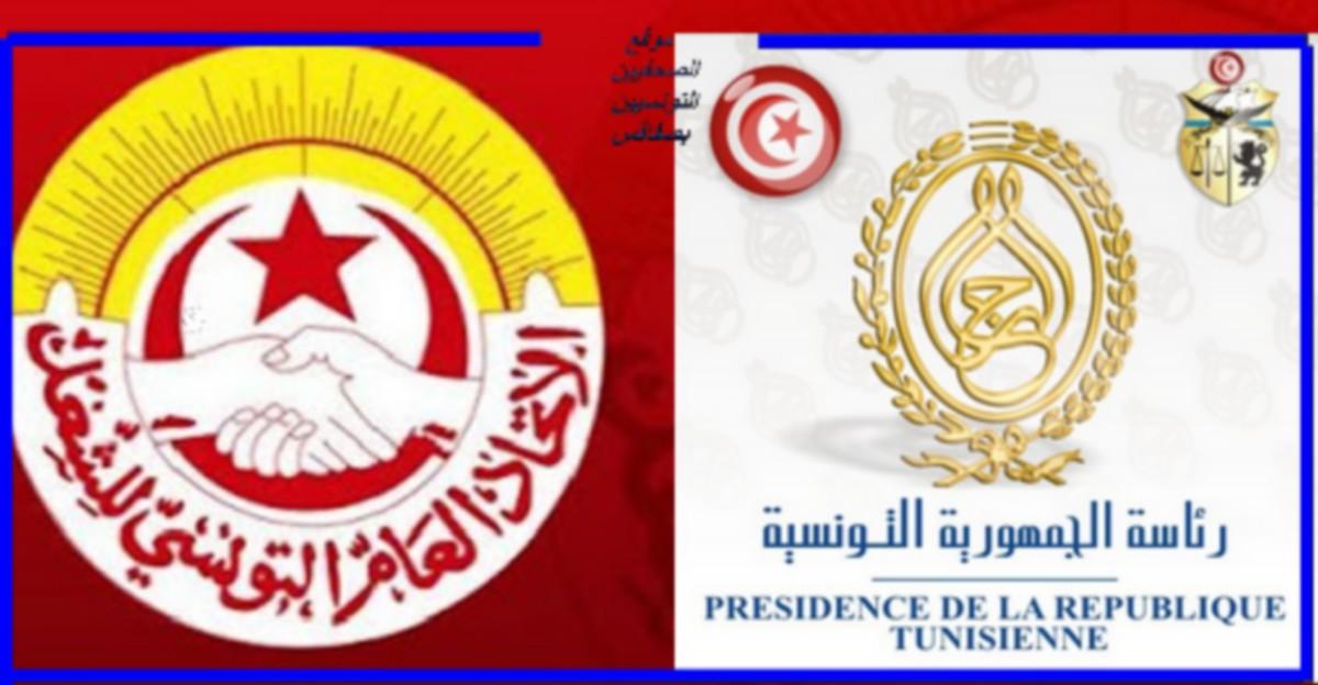 الحوار الوطني: فريق عمل مشترك بين الاتحاد والرئاسة لتحديد المضامين