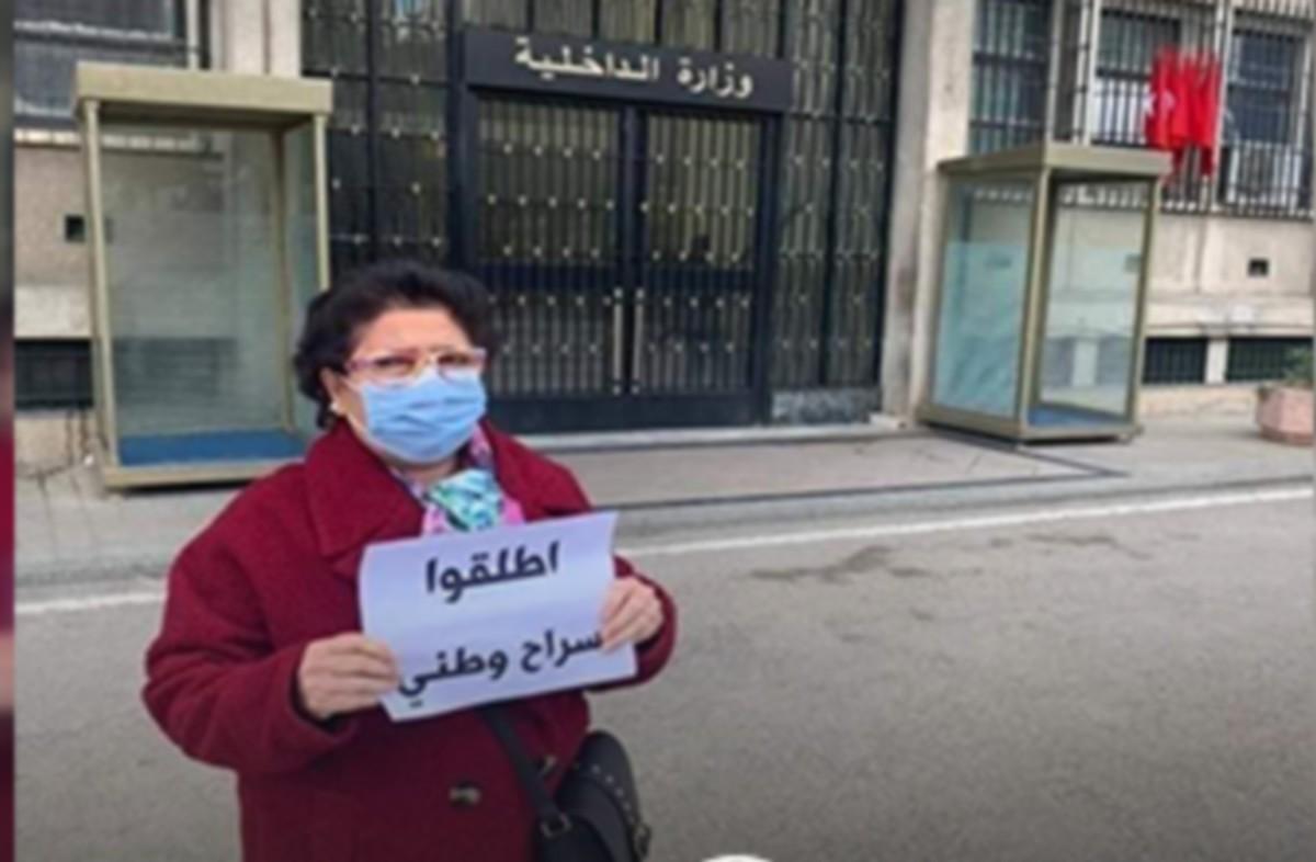 راضية النصراوي: أطلقوا سراح وطني