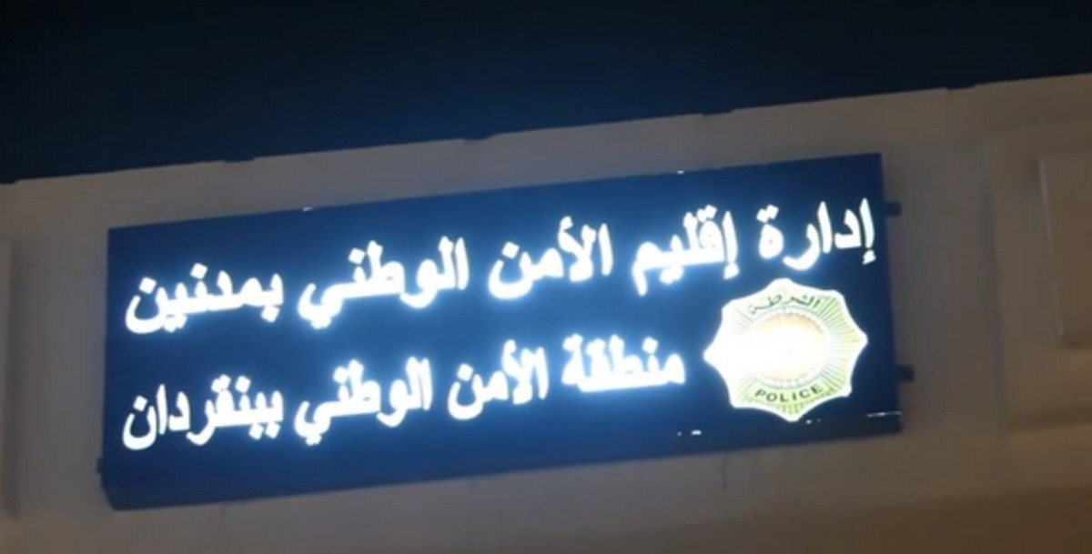 بنقردان : حملات أمنية متواصلة على مدار الساعة لحفظ النظام والتصدي للجريمة