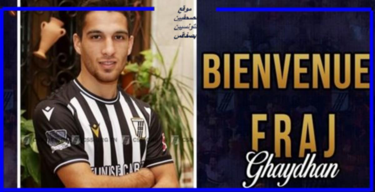 لاعب المنتخب  الليبي للاواسط فرج غيضان في  النادي الصفاقسي