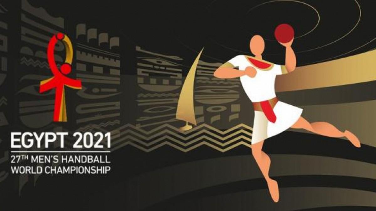 لبرنامج الكامل لمونديال كرة اليد 2021