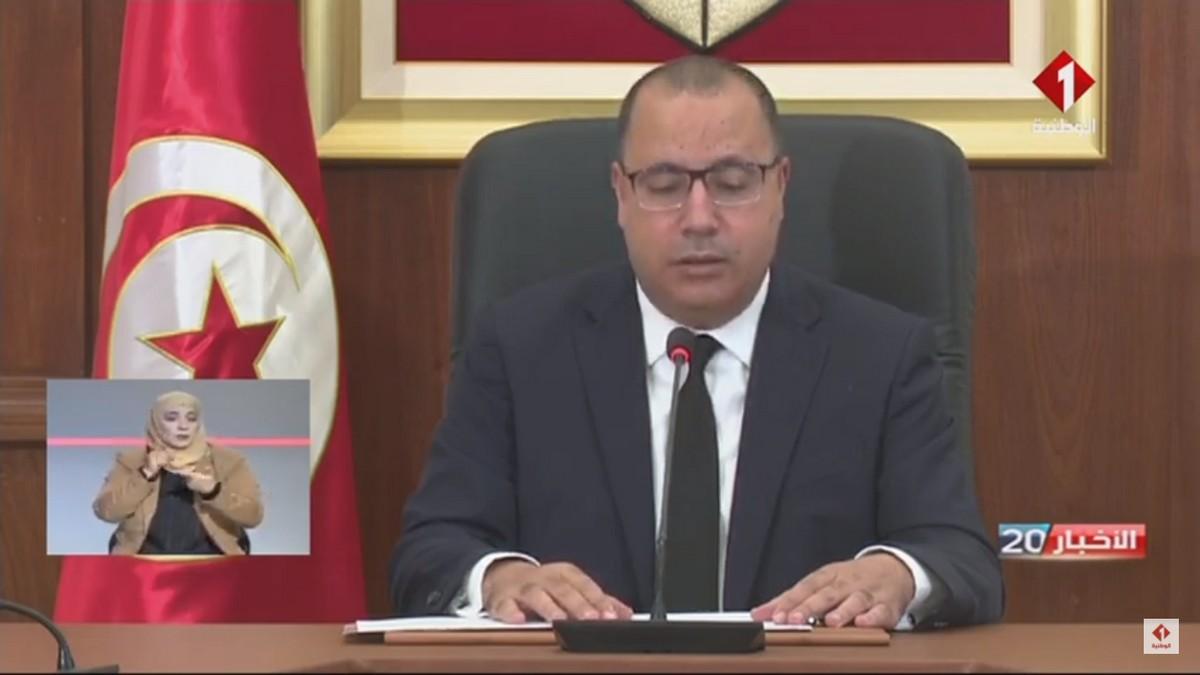 استشهاد 4 جنود بجبل المغيلة: رئيس الحكومة يأذن بتوفير الرعاية اللازمة لعائلاتهم
