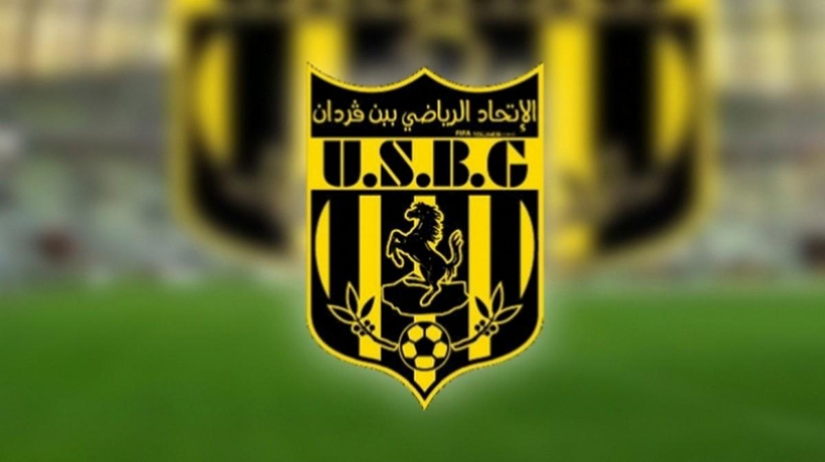 الجامعة التونسية لكرة القدم   تجمّد نشاط   رئيس وكاتب عام اتحاد بن قردان