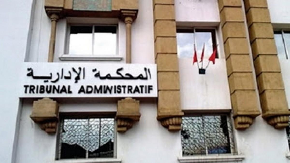 المحكمة الإدارية تصدر احكاما بخصوص إنهاء إلحاق قضاة بوظائف عليا بالدولة