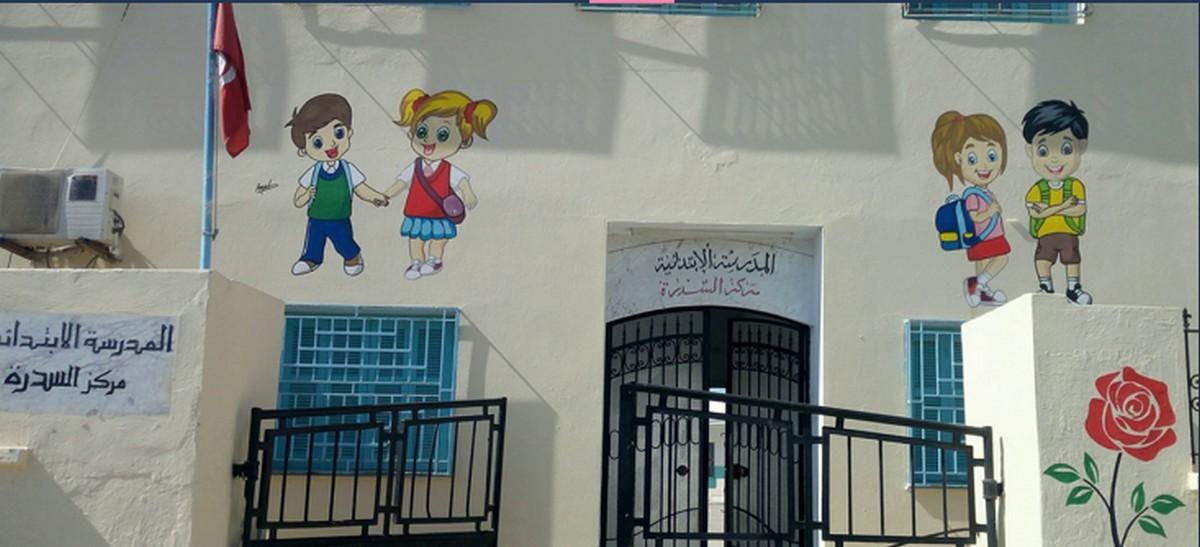 مدرسة السدرة:غيابات عديدة في صفوف  المدرّسين ... فلماذا  لا يتم اغلاقها ؟