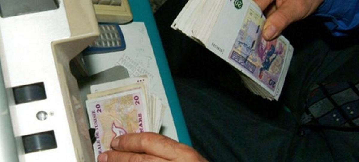 صفاقس :برقيّة  اضراب في  احد  البنوك  المعروفة بصفاقس يوم 24 فيفري 2021