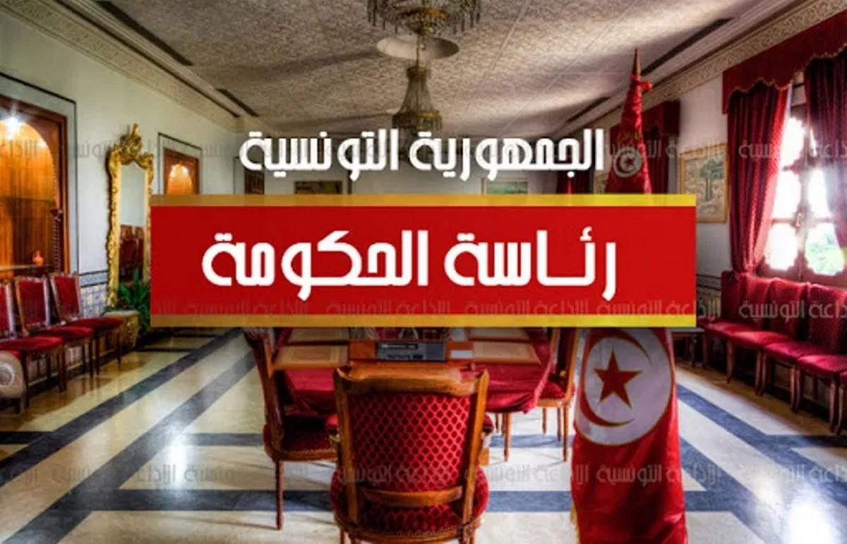 فقط في تونس:الوزير الذي يقال لا يقع تعويضه.