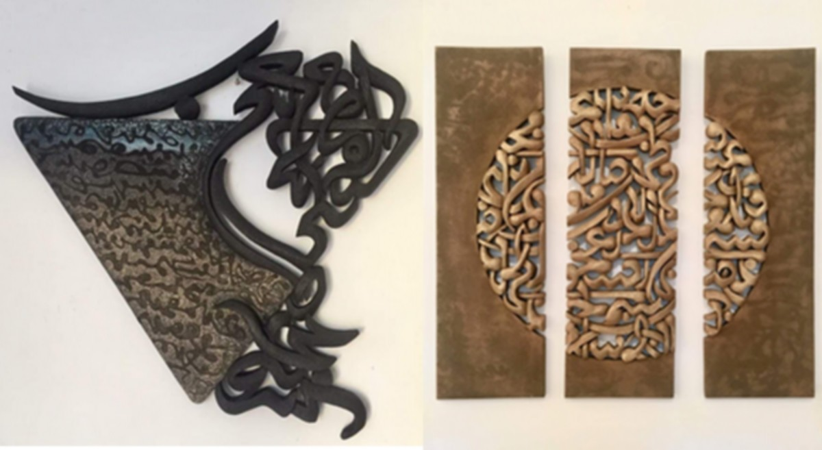 شراع  ...معرض يطلق عنان الفنون التشكيلية للارتحال نحو فضاءات افتراضية