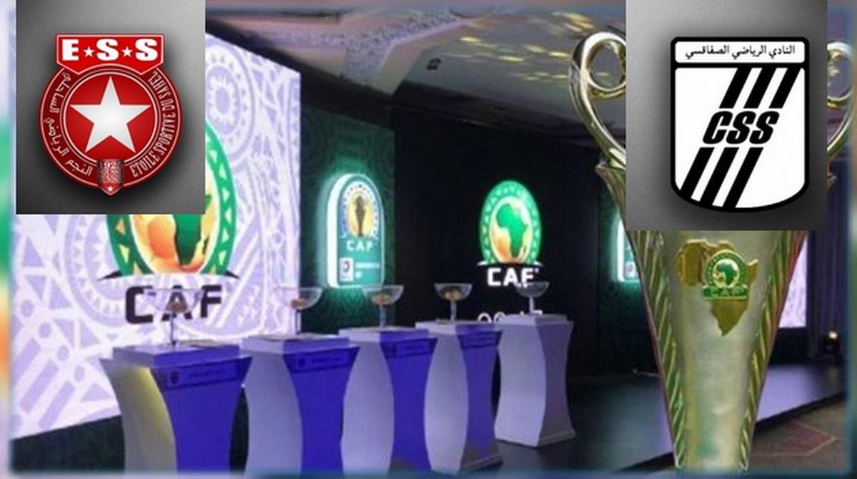 نتائج القرعة كاملة لدور المجموعات ببطولة كأس الكونفيدرالية الأفريقية