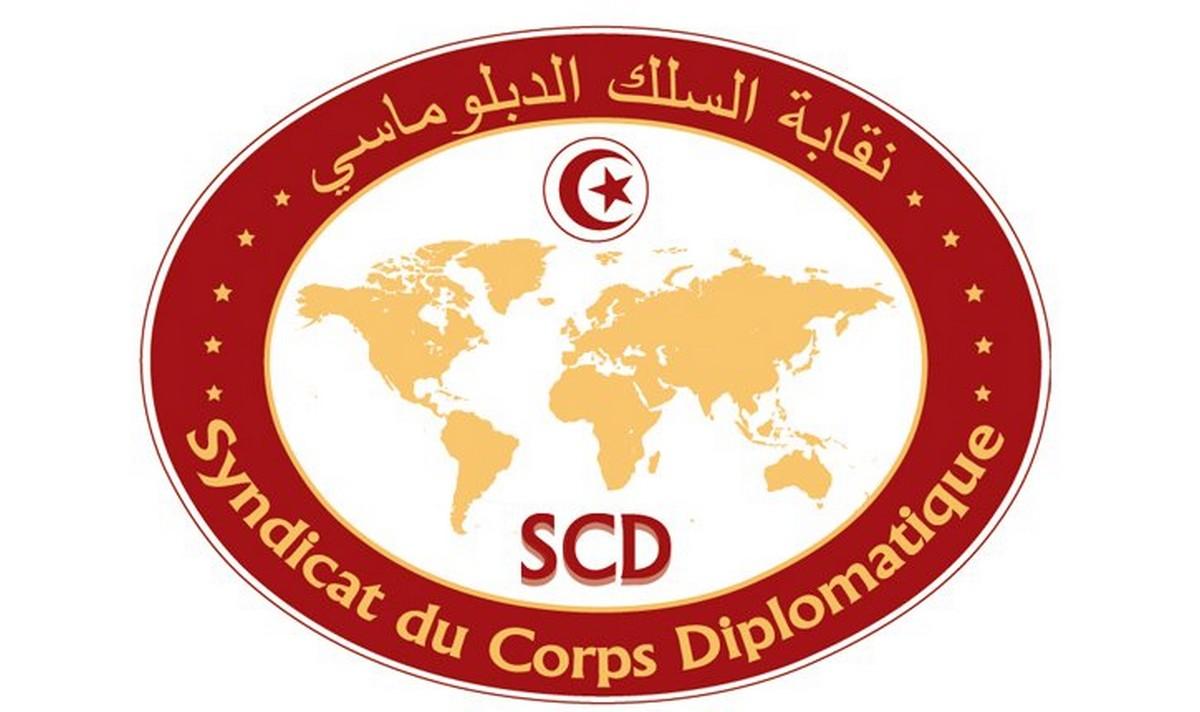 نقابة السلك الدبلوماسي تطلب لقاء رئاسة الجمهورية لكشف 'تجاوزات وزارة الخارجية'