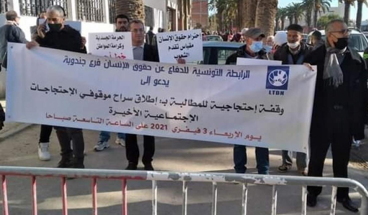وقفة احتجاجية بجندوبة للمطالبة بإطلاق سراح الموقوفين