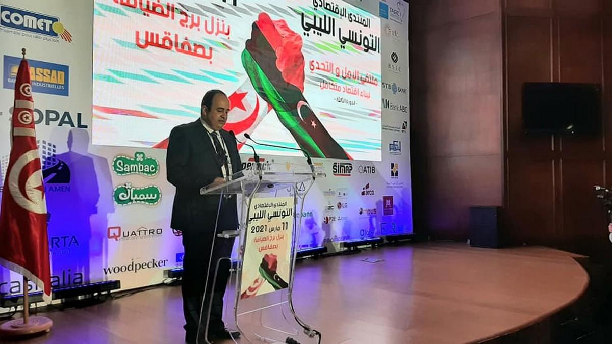 البعثة الأممية في ليبيا تعلن انطلاق اجتماعات اللجنة القانونية في تونس