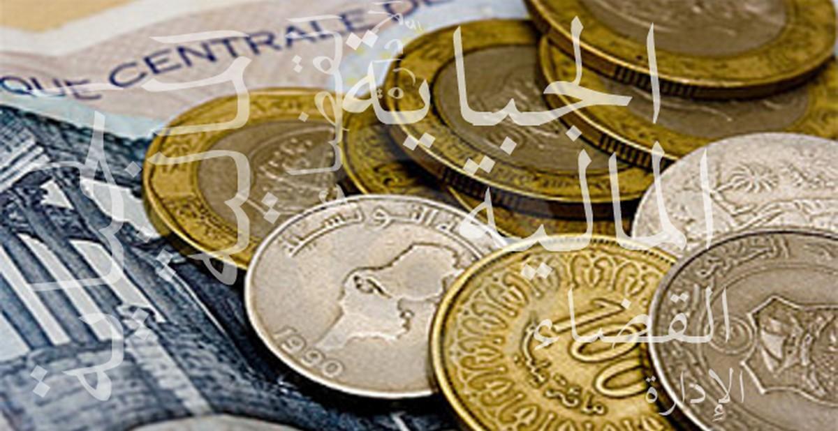 26 أفريل آخر أجل لايداع التصريح السنوي للضريبة على دخل التجار
