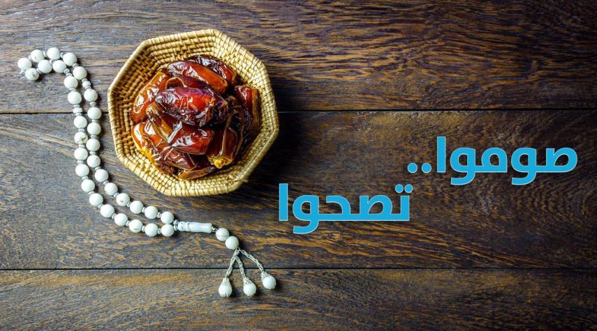 دار الإفتاء المصرية  تُجيب ما الحكم فيمن صام رمضان ولكنه لا يصلي؟