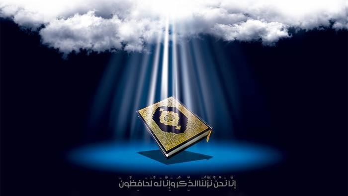 إفتتاح قسم خاص بالنساء لتعلّم القرآن بالبحيرة فرع الإمام الداني