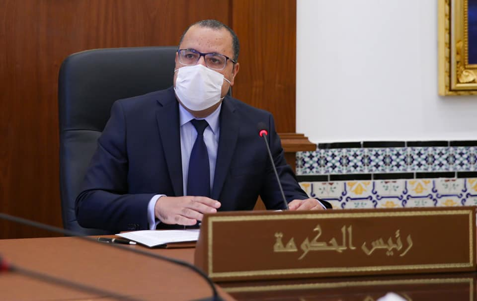 بـيــــــان اجتماع مجلس الوزراء