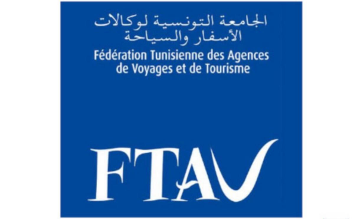 الجامعة التونسية لوكالات الأسفار والسياحة تدعو الى ضرورة توفير التلاقيح للعاملين في القطاع