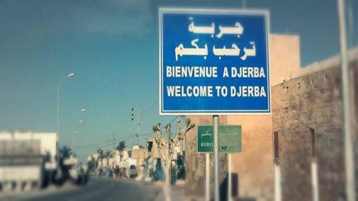 قريبا إتفاقية توأمة بين  بلدية جربة ميدون التونسية وبلدية بيوكشكمجة التركية
