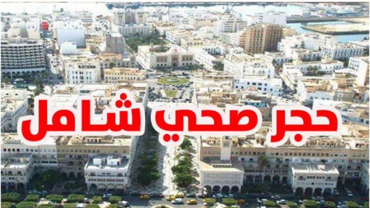 رئيس قسم الاستعجالي بمستشفى عبد الرحمان مامي: لا بد من فرض حجر صحي شامل وإيقاف الدروس