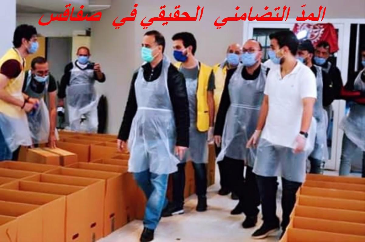 صفاقس عاصمة  المدّ  التضامني ...في  رسالة واضحة للمشيشي...حافظ كسكاس