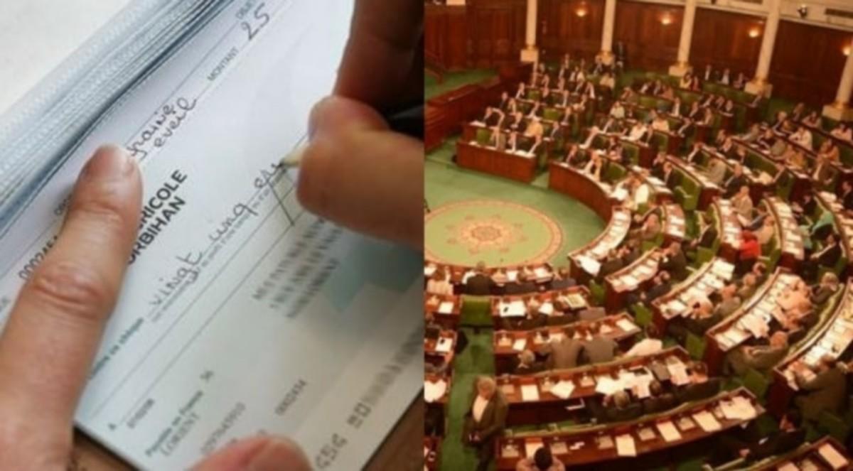 بسبب إصدار صكوك بدون رصيد: إحالة 3 نواب على القضاء