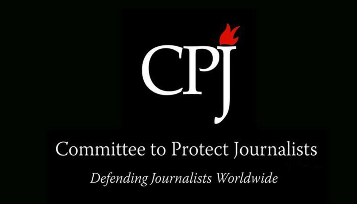 لجنة حماية الصحفيين : على السلطات التونسيّة احترام استقلالية وكالة تونس افريقيا للانباء
