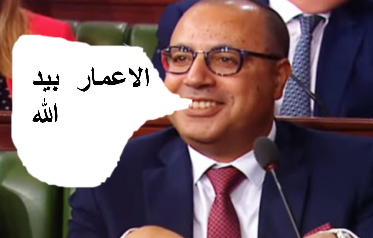 حكومة الإستهتار وزيادة الأسعار... بقلم علاء الدين عمامي